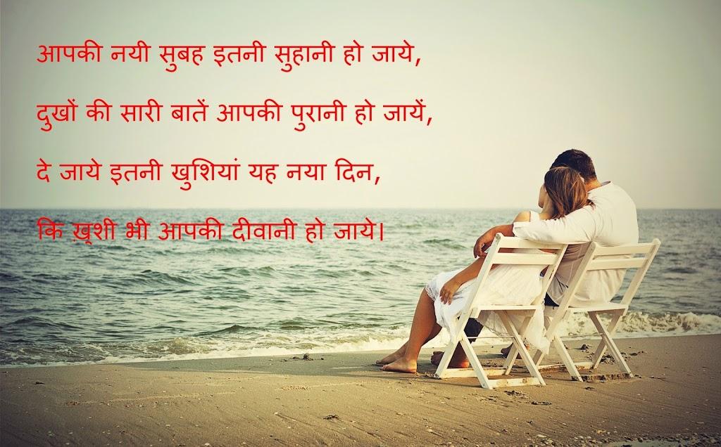 TOP Good Morning Shayari in Hindi - Hindi Shayari