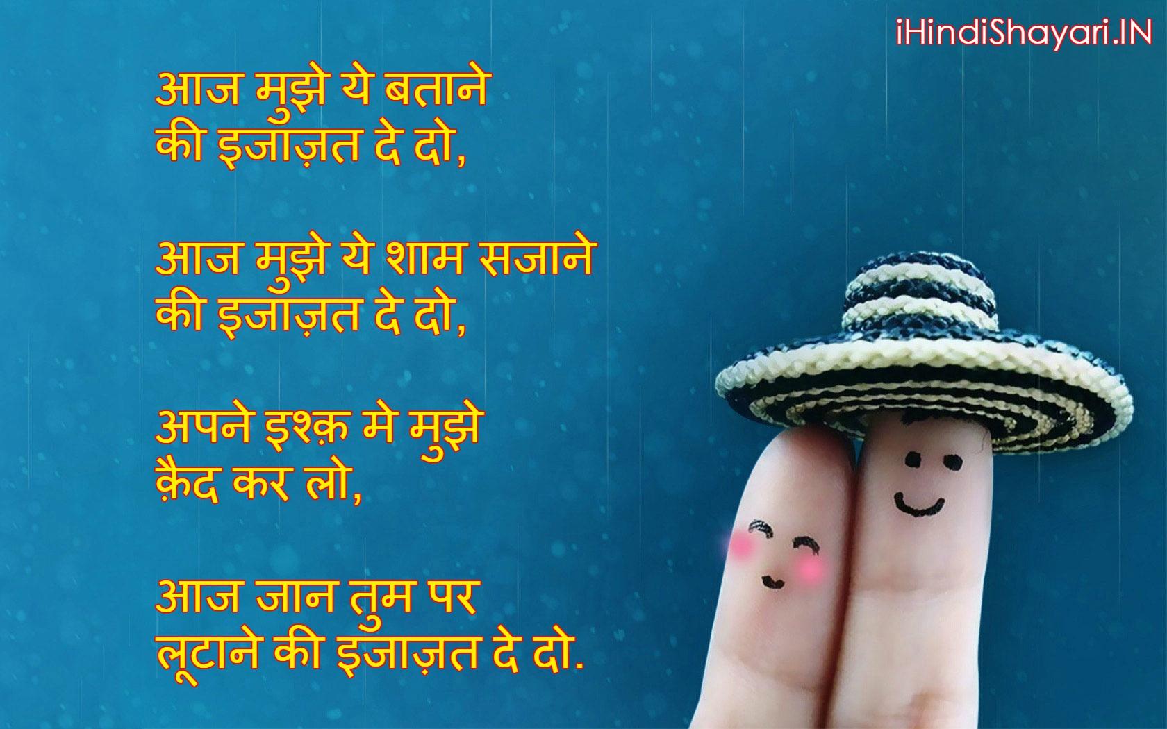 TOP 20 Best Hindi Love Shayari - Hindi Shayari
