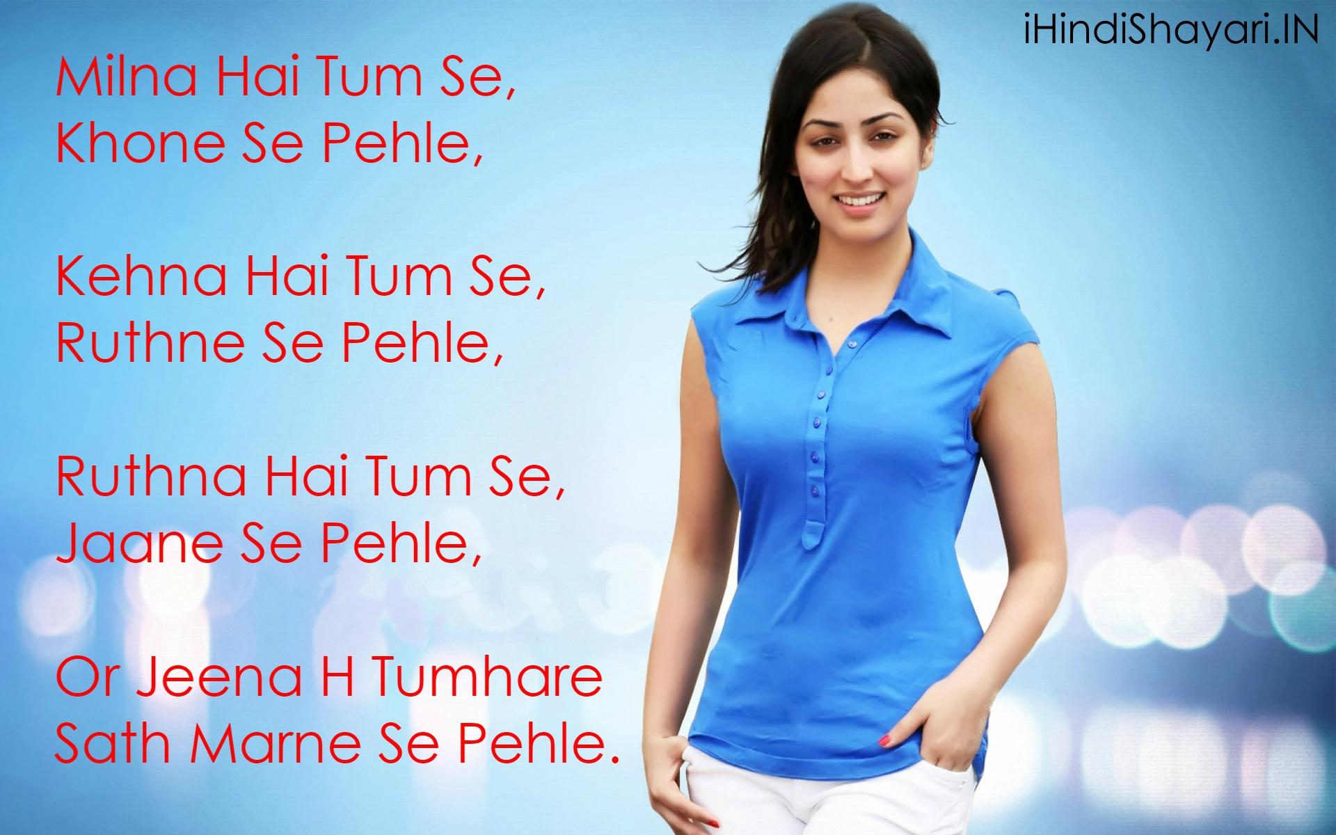 Top Sad Love Shayari Images Download15 Hindi Shayari