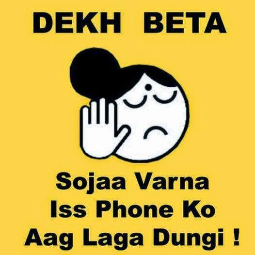 Whatsapp funny image in hindi download
