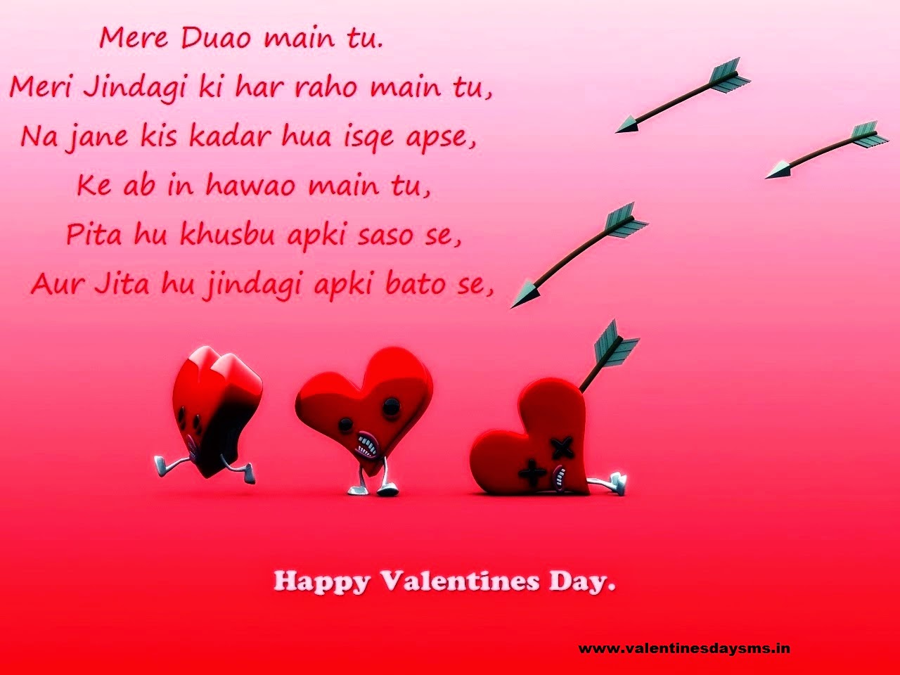 Hindi Shayari Best Collection Of Hindi Shayari Quotes