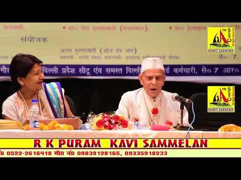 Gulzar Dehlavi, आर के पुरम कवि सम्मेलन, RK Puram Kavi Sammelan-2018