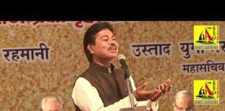 Tahir Faraz,प्रो. राम स्वरूप सिंदूर सम्मान समारोह,Akhil Bhartiya Kavi Sammelan Mushaira